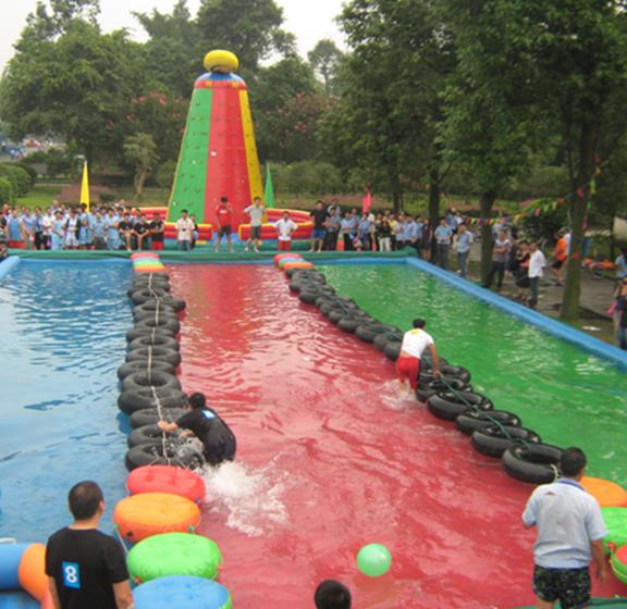 亲水趣味运动会
