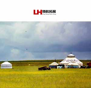 大美中国-呼伦贝尔大草原