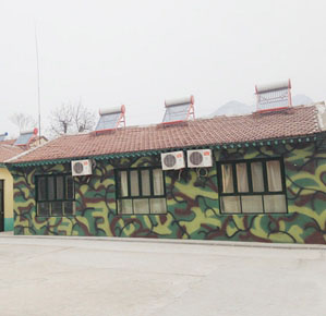 九渡山庄拓展训练基地
