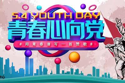 北京团队建设活动保持乐观心态